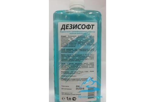 Зелёное    мыло    ДЕЗИСОФТ, фото — «Реклама Черноморского»