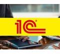 """курсы """"БУХГАЛТЕРСКИЙ УЧЕТ. 1С: БУХГАЛТЕРИЯ 8.3"""" Севастополь - Курсы учебные в Севастополе"""