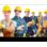 Строительная компания ведет набор разнорабочих с ежедневными выплатами - Строительство, архитектура в Севастополе