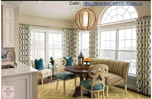 Дизайн, пошив шторы, чехлы, скатерти, банкет. юбки для ресторанов, гостиниц, офисов, квартир, домов, фото — «Реклама Ялты»