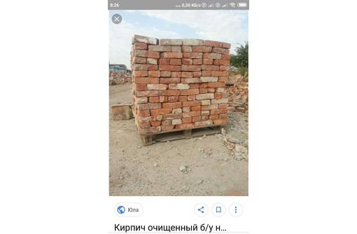 Кирпич б/у хорошего качества, фото — «Реклама Керчи»