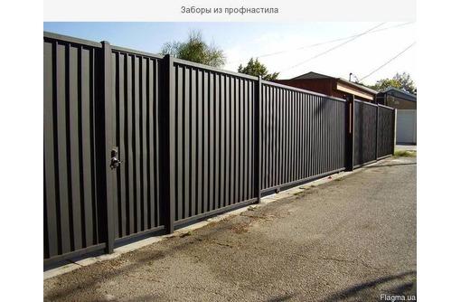 Заборы из профнастила - качественно и недорого, фото — «Реклама Симферополя»