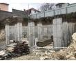 Бетонные работы в Севастополе. Фундаменты, плиты перекрытия, подпорные стенки. Своя опалубка, фото — «Реклама Севастополя»