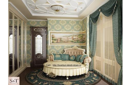 Эксклюзивный дизайн- пошив текстиля (шторы, чехлы, скатерти, подушки) для гостиниц, дома, ресторанов, фото — «Реклама Алушты»