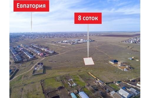 Продается земельный участок 8 соток в с. Суворовское, фото — «Реклама Евпатории»