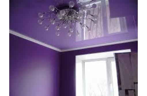 Натяжные потолки! Работаем только  с качественными полотнами!, фото — «Реклама Алупки»