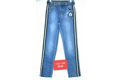 Детская одежда оптом,детские джинсы, фото — «Реклама Алупки»