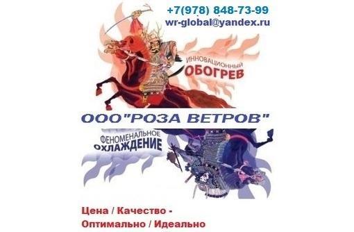 Климатическая техника по оптовым ценам под заказ, фото — «Реклама Севастополя»