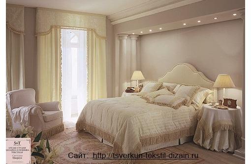 Дизайн, пошив, ремонт штор для квартир, дома, ресторана, гостиницы, банкетного зала,офиса, фото — «Реклама Симферополя»