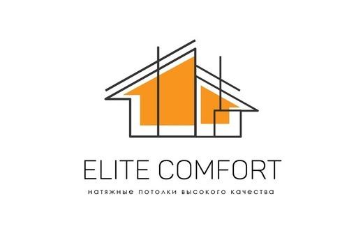Натяжные потолки от фирмы Elite Comfort-Скидки ,Акции !, фото — «Реклама Алупки»