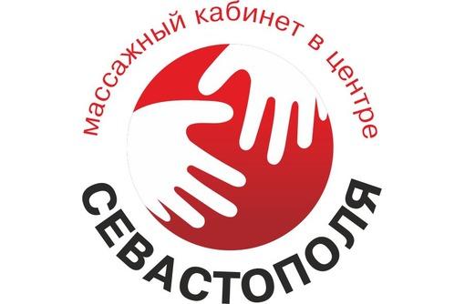 Лечебный и оздоровительный массаж спины, фото — «Реклама Севастополя»
