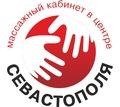 Thumb_big_massaj-logo-end1
