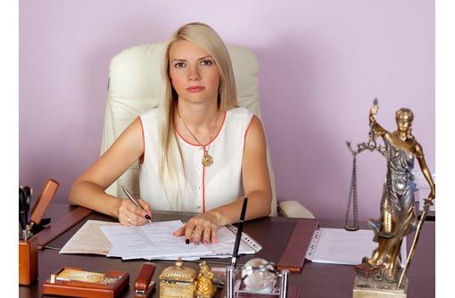 ОФОРМЛЕНИЕ НАСЛЕДСТВА: юридические консультации, фото — «Реклама Севастополя»