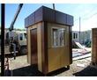 Модульные постройки в Севастополе – компания «Крым-бытовки»: европейское качество по доступной цене!, фото — «Реклама Севастополя»