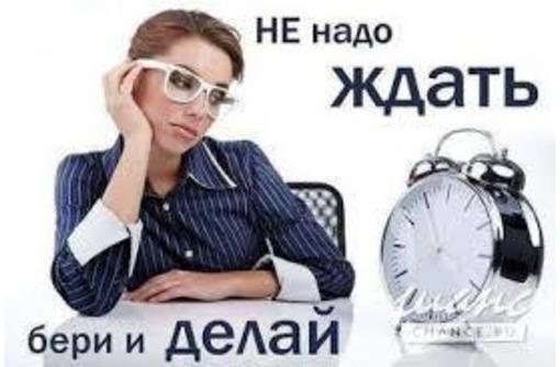 Сотрудница - консультант, фото — «Реклама Партенита»