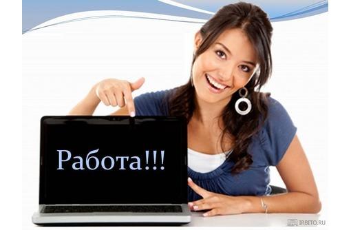 Администратор интернет магазина, фото — «Реклама Коктебеля»
