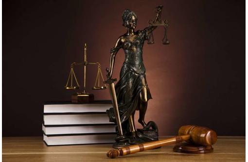 Юридические услуги: консультация, составление документов, фото — «Реклама Алушты»