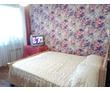 Сдается 2-комнатная, Проспект Генерала Острякова, 22000 рублей, фото — «Реклама Севастополя»