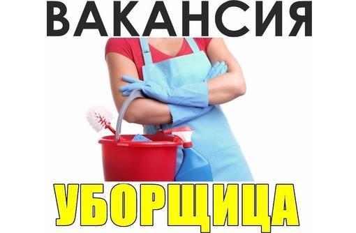 Требуется уборщица в торговый центр (Меньшикова), фото — «Реклама Севастополя»