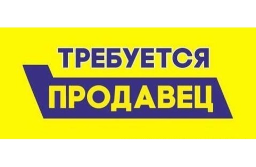 Продавец фаст фуда, фото — «Реклама Севастополя»
