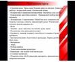 Обучение: микроблейдинг, татуаж, наращивание ресниц, архитектура бровей. Работа. Севастополь, фото — «Реклама Севастополя»
