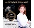 Татуаж. Микроблейдинг. Губы.Севастополь, фото — «Реклама Севастополя»