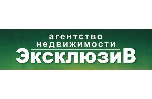 Требуется   офис -менеджер, фото — «Реклама Севастополя»