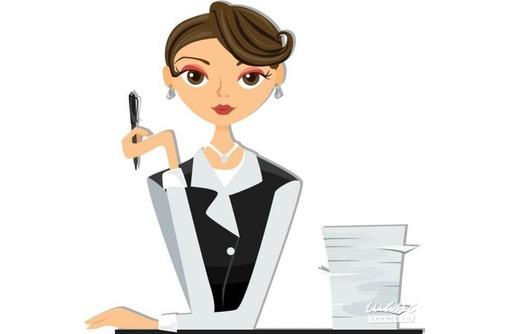 Ищу работу бухгалтера удалённо консультант 1с удаленная работа вакансии