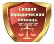 Привожу в соответствии с законодательством документы физических и юридических лиц, фото — «Реклама Судака»
