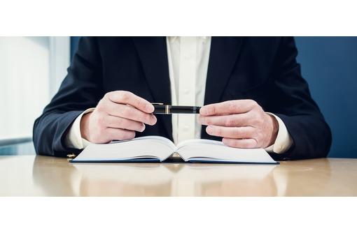 апелляционное и кассационное обжалование незаконных судебных решений, фото — «Реклама Судака»