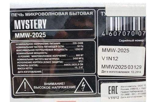 Продается микроволновая печка Mystery б/у., фото — «Реклама Севастополя»