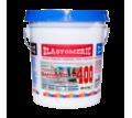 Эластомерик - 400 Уолл-Шилд - Лакокрасочная продукция в Симферополе