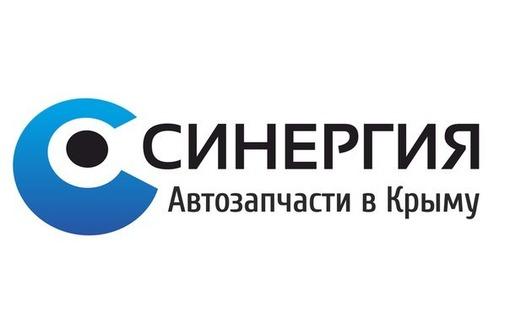 Кладовщик в магазин автозапчастей, фото — «Реклама Севастополя»