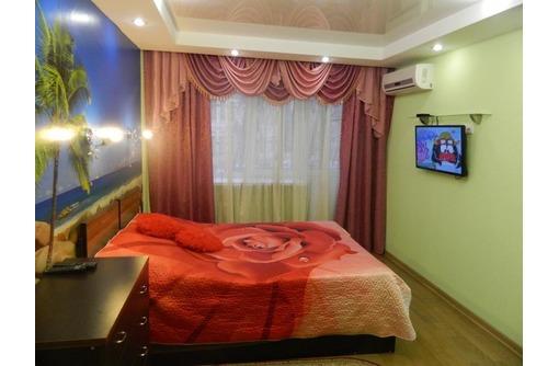 Сдается комната в двухкомнатной квартире, фото — «Реклама Севастополя»