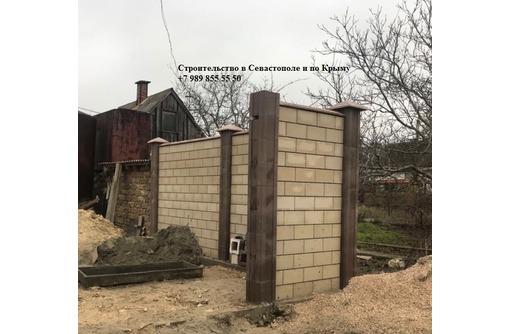 Строительство забора из француза Севастополь - Элит Хаус Крым, фото — «Реклама Севастополя»