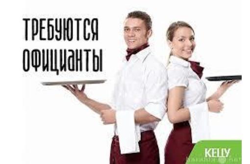 Официант линии раздачи в столовую Севастополь, фото — «Реклама Севастополя»