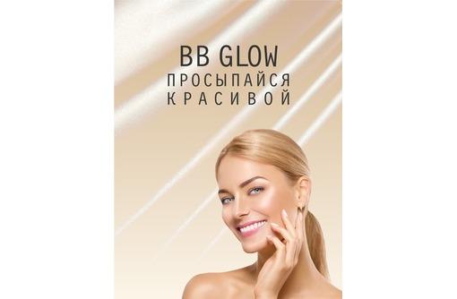 BB Glow Treatment! Сертифицированные, опытные, внимательные специалисты! Жмите!, фото — «Реклама Севастополя»