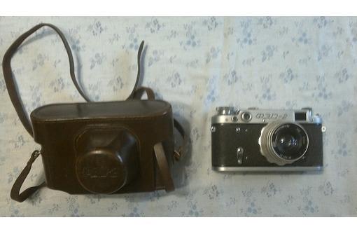 Продам плёночный фотоаппарат ФЕД 2, фото — «Реклама Севастополя»