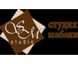 Мебель на заказ в Симферополе студия мебели «SM Studio»: широкий ассортимент для вашего интерьера!, фото — «Реклама Симферополя»