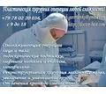 Thumb_big_gavrilenko_operaciaya_8