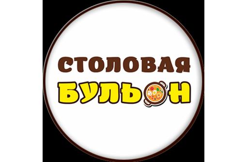 СРОЧНО требуется посудомойщица в столовую, фото — «Реклама Севастополя»