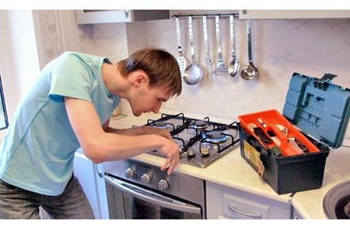 Специалист Ремонт газовых плит и поверхностей, фото — «Реклама Евпатории»