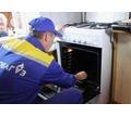 Выполню ремонт газовых плит и варочных поверхностей - Ремонт техники в Евпатории