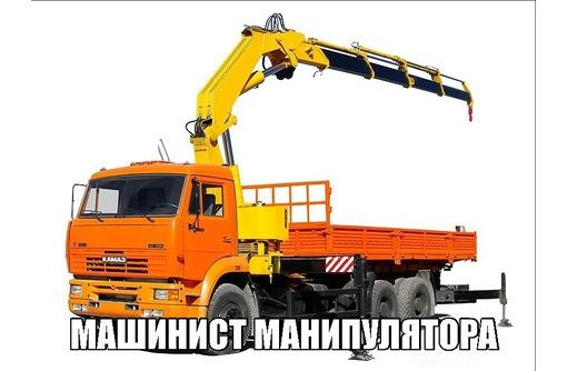 Машинист манипулятора, фото — «Реклама Севастополя»