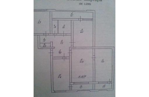 Продажа 3- комнатной квартиры, фото — «Реклама Севастополя»