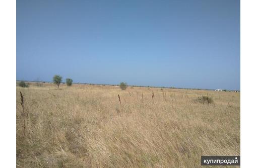 продам участок 2,5 га в п.Песчаное, фото — «Реклама Бахчисарая»