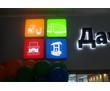 Изготовление рекламы в Севастополе – компания «Реклама Сити»: поможем заявить о вашем бизнесе!, фото — «Реклама Севастополя»