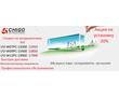 акция НА КОНДИЦИОНЕРЫ, скидки на монтаж, фото — «Реклама Севастополя»