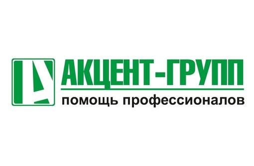Специалист по недвижимости., фото — «Реклама Севастополя»