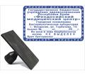 Thumb_big_14prostoy-shtamp-na-plastike-65x110mm_%d0%bd%d0%b0%20%d0%a1%d0%b0%d0%b9%d1%82%d0%b5